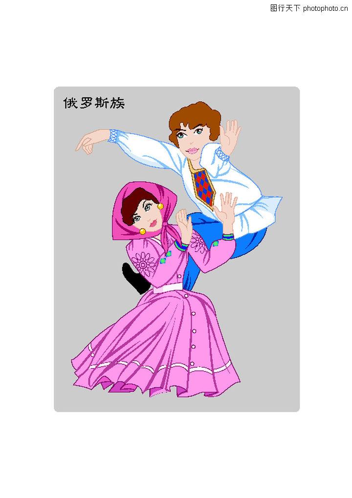 中国五十六个民族0053 中国五十六个民族图 中国传统图库