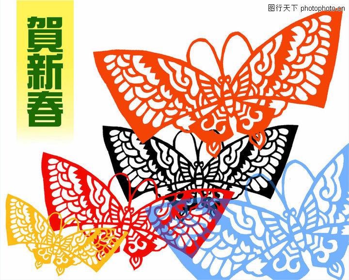 花蝴蝶剪纸步骤图案大全
