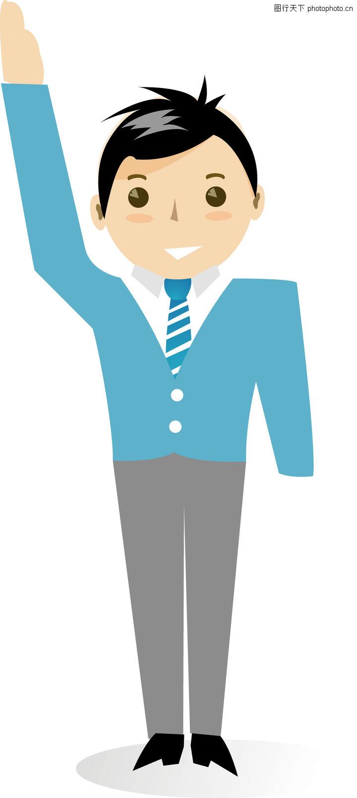 人物休闲,卡通人物,举起右手男人 领带 穿礼服男人 举手 大笑男人图片