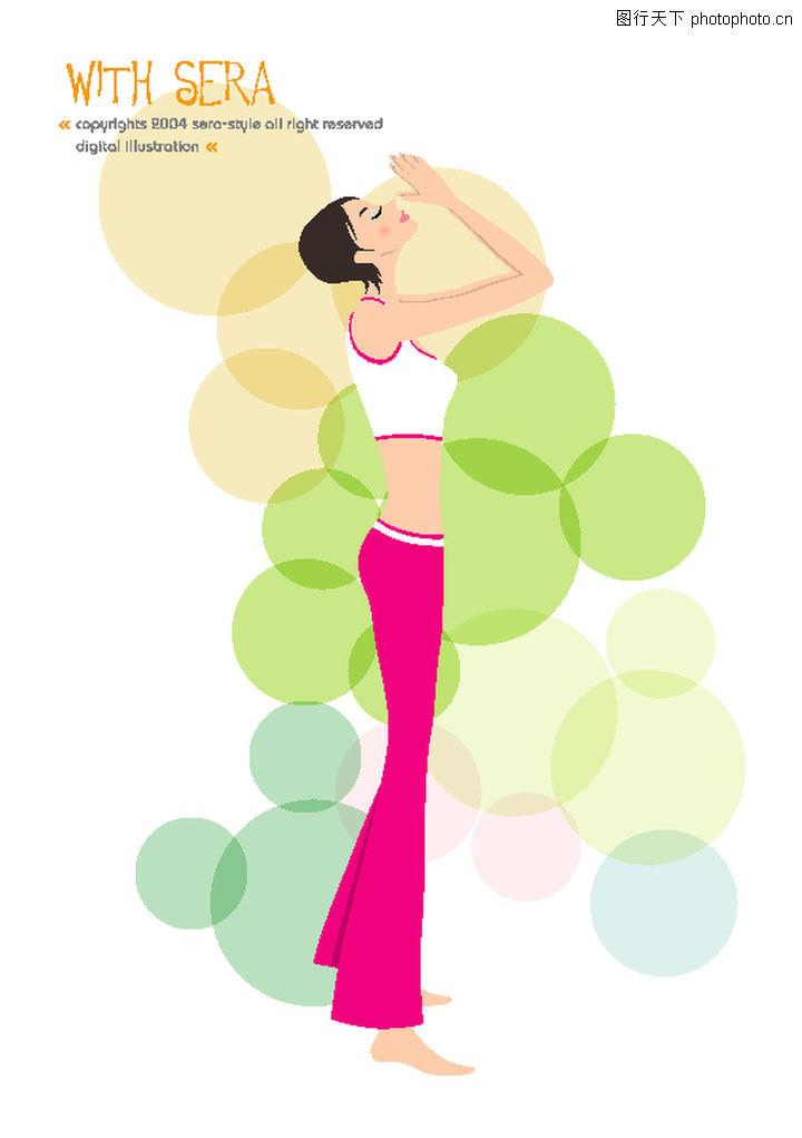 健身,卡通人物,瑜伽健身,健身0063