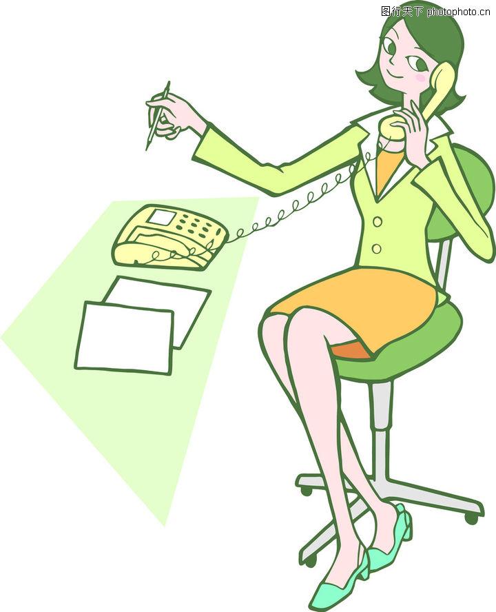 时尚女性,卡通人物,接电话 办公 聊天,时尚女性0030