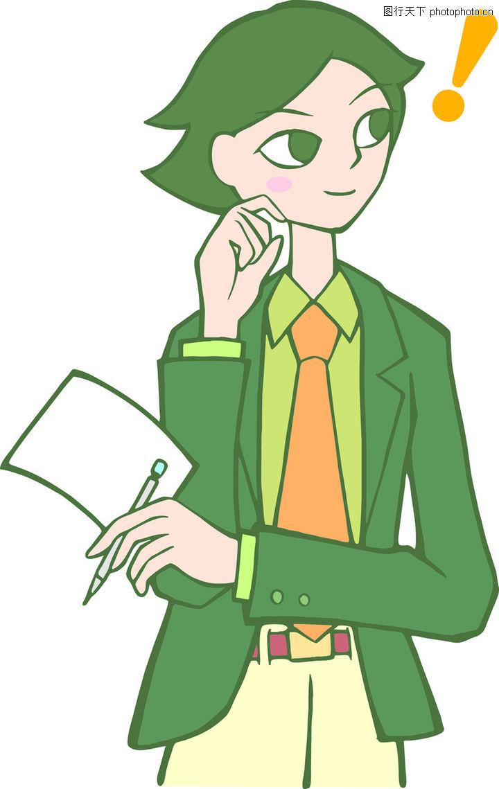 卡通人物,铅笔