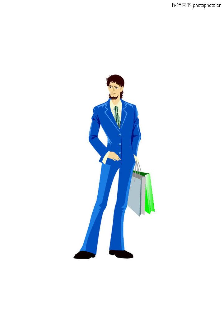 流行时男 卡通人物 大胡子 绅士 环保袋 张望 西装