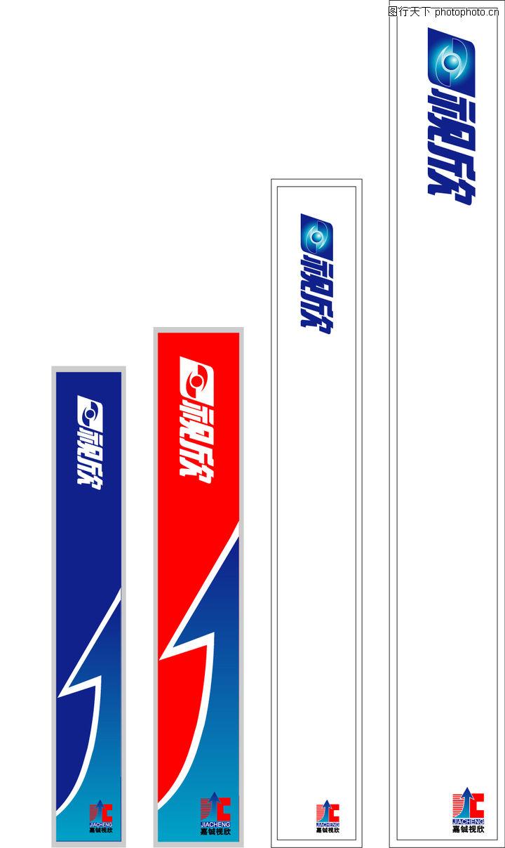 事务用品vi模板,商业vi设计模板
