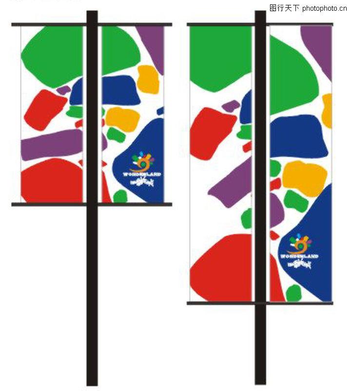 旗帜标示vi模板,商业vi设计模板,底色 大小 户外广告,旗帜标示vi模板