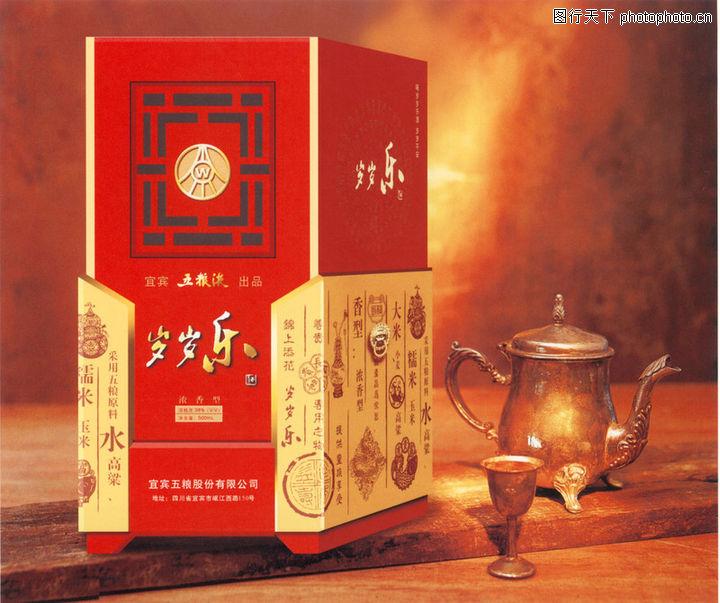 包装设计,广告,酒壶 酒杯 酒盒子,包装设计0100