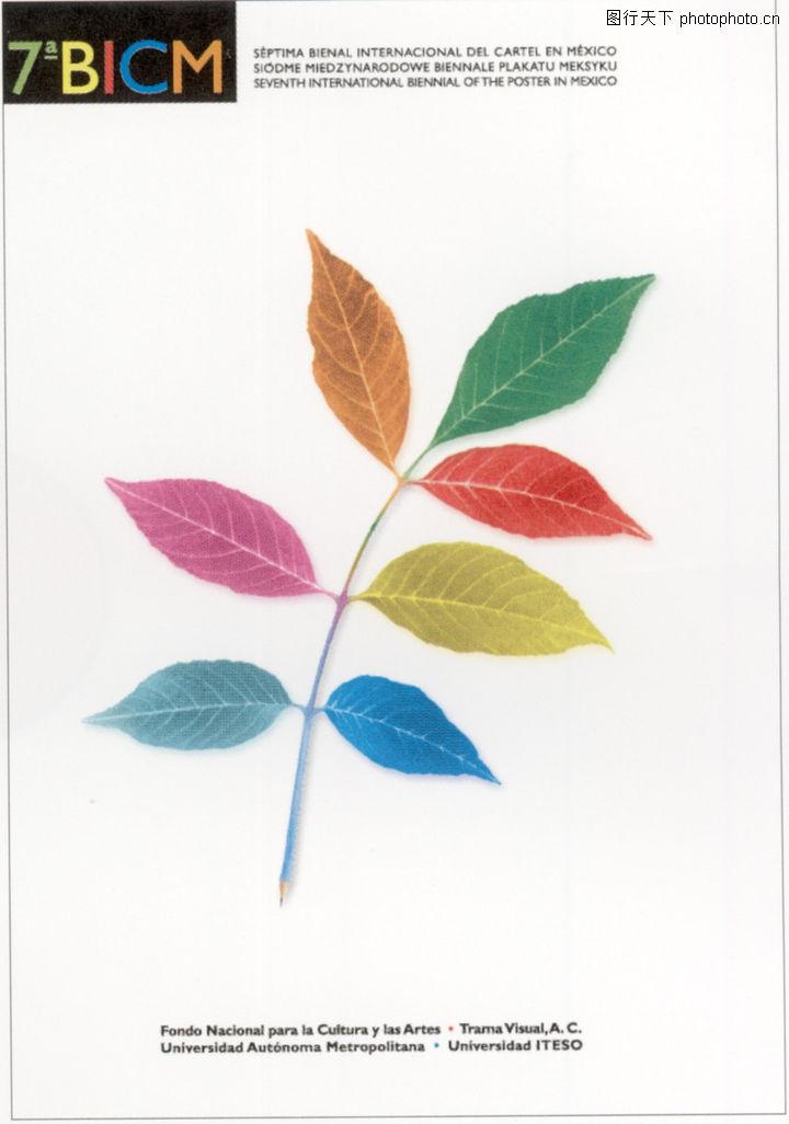 平面设计,广告,枝叶 彩色 树叶,平面设计0037图片