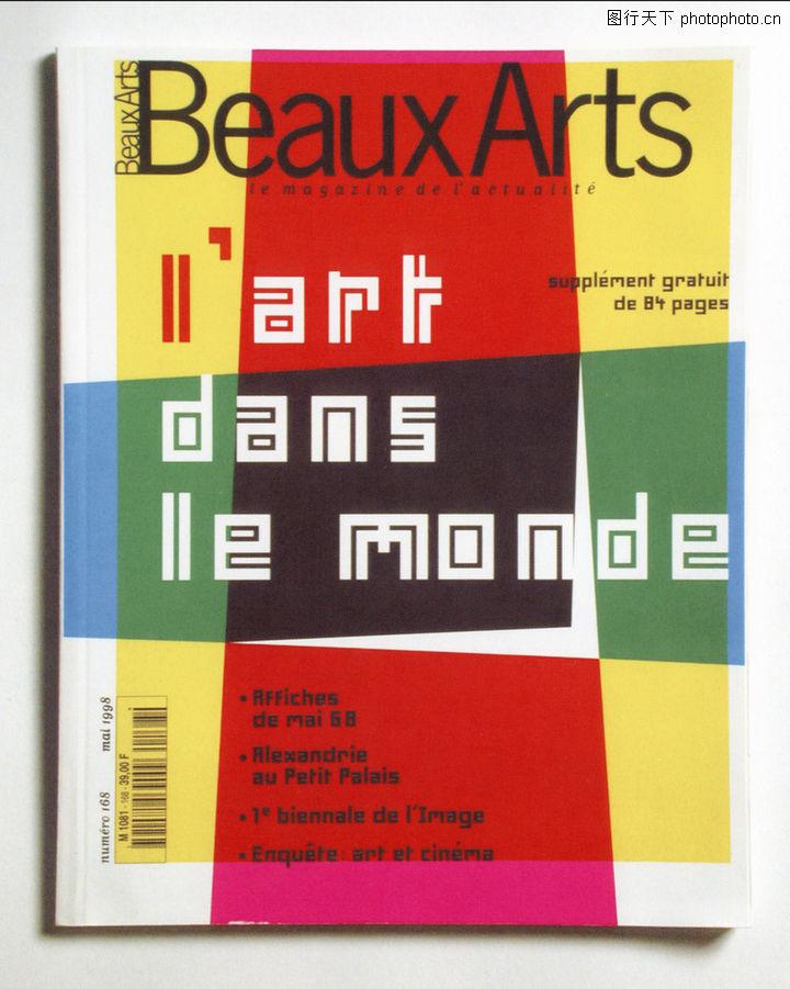 皮埃尔迪休洛作品,广告,建筑 杂志 封面,皮埃尔迪休洛作品0022