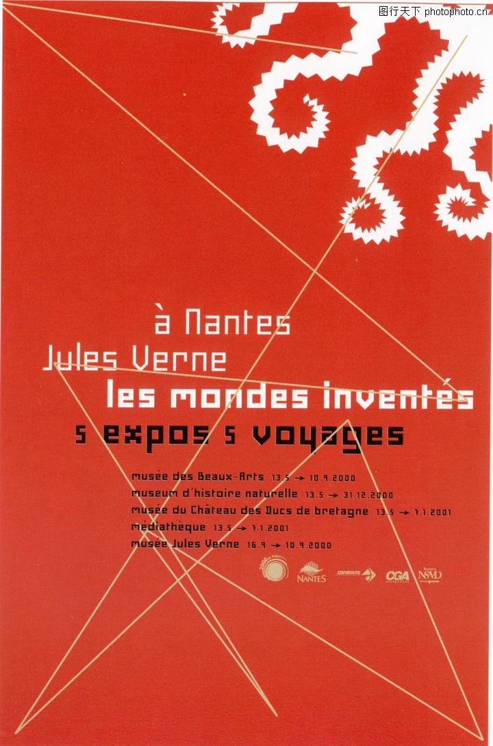 皮埃尔迪休洛作品,广告,广告画 海报 创作,皮埃尔迪休洛作品0024