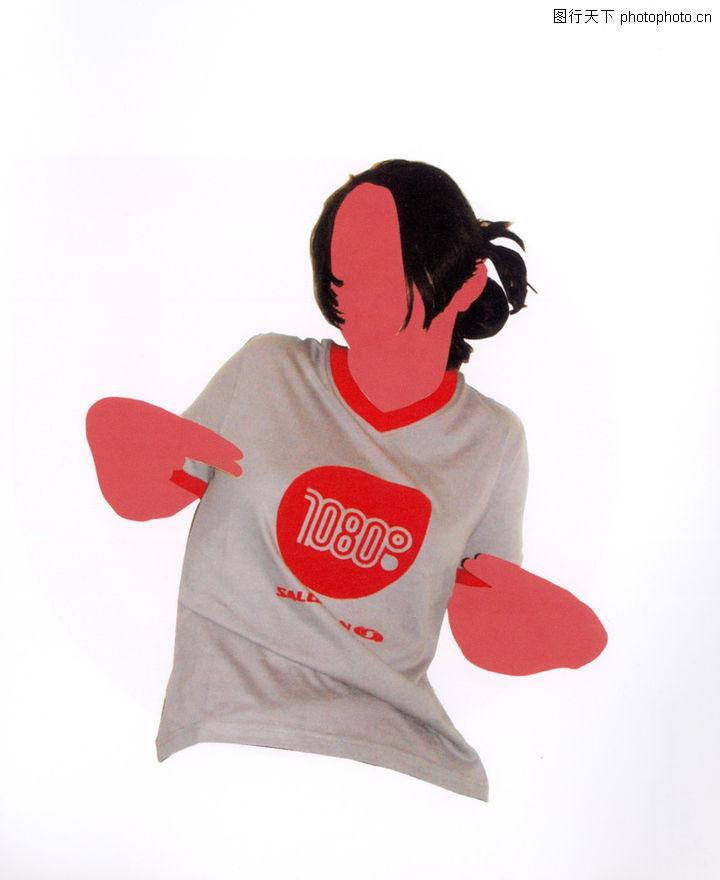 皮埃尔迪休洛作品,广告,运动服 人像 身影,皮埃尔迪休洛作品0030