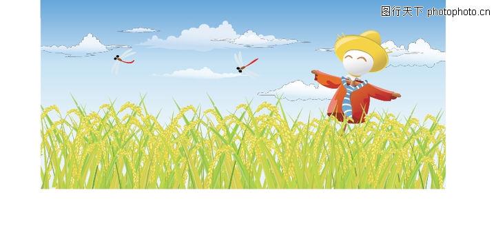 卡通psd素材_卡通psd素材_   谁有稻草人的卡通图片?卡哇伊