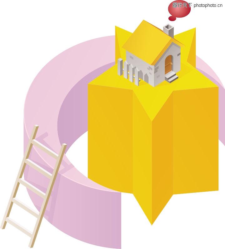 首页 设计图库 时尚卡通 建筑卡通 >>建筑卡通0009.