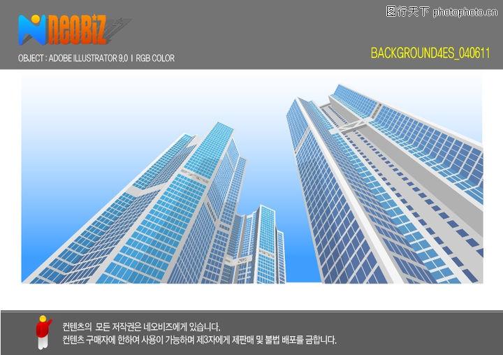 建筑风景,时尚卡通,高楼 商厦 现代都市,建筑风景0105