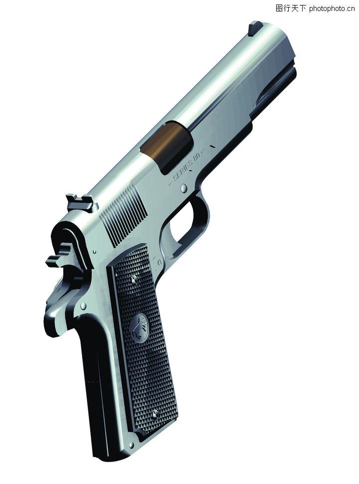 轻兵器,静物,轻兵器0037 轻兵器 静物评 级:编 号:A0710170037版 权: 轻兵器