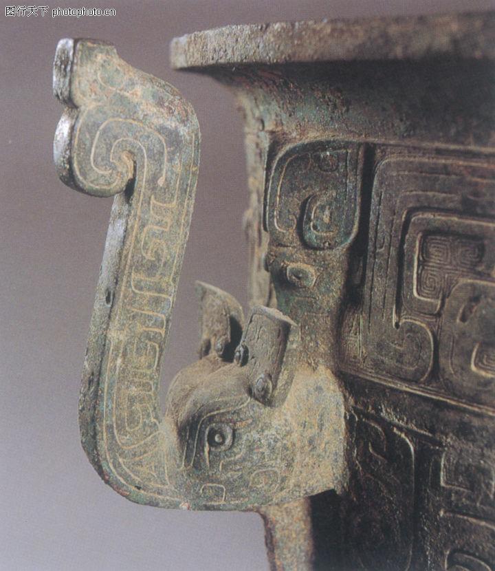 青铜器编0183 青铜器编图 中国古典艺术图库 出土文物图片