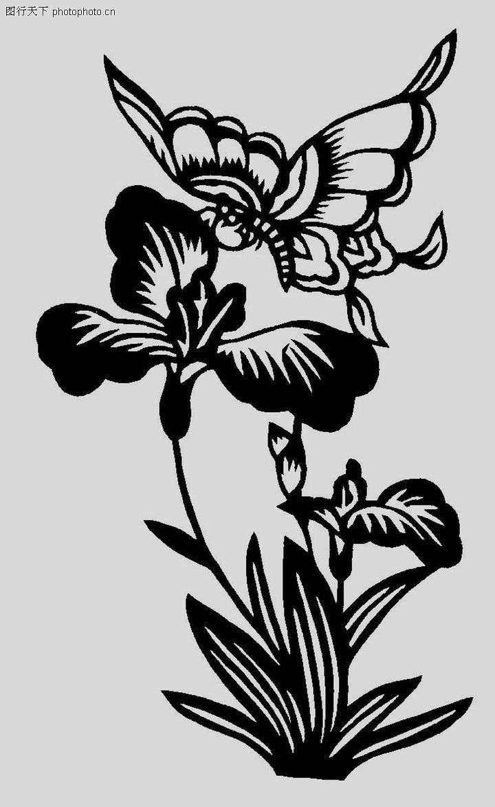 兰花剪纸步骤图解