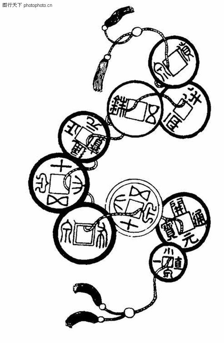 几何图形梯形简笔画内容几何图形梯形简笔画版面