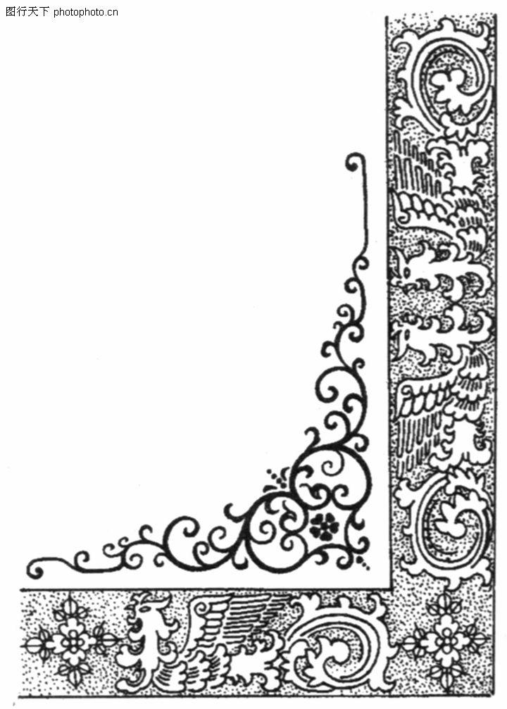凤纹,中国民间艺术,角隅 缠枝纹 波浪,凤纹0275