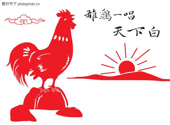 鸡年新年苹果手机pop手绘海报