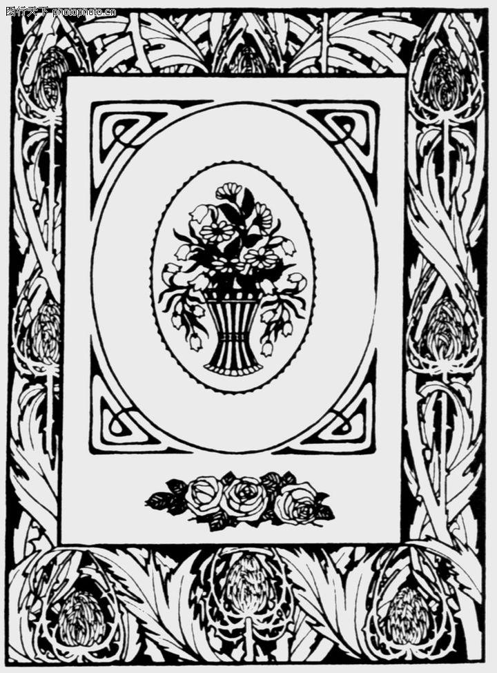 植物图案花纹,中国民间艺术,植物图案花纹0161