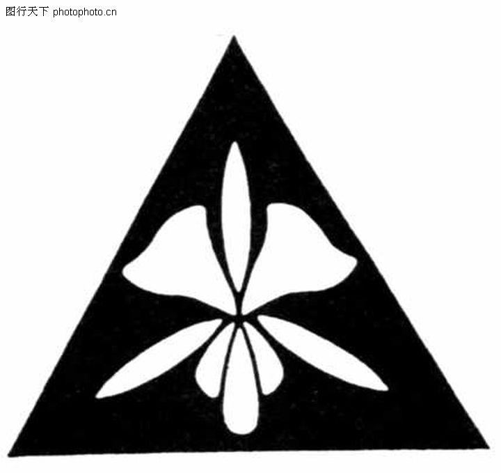 现代图案花纹,中国民间艺术,三角形 花纹 图案,现代图案花纹0098图片
