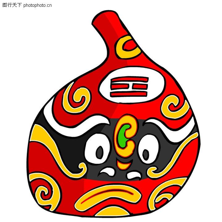 首页 设计图库 中国民间艺术 脸谱 >>脸谱0296.