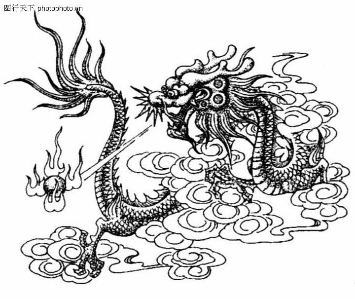 中国古典图案 云中灭火的龙下载 678523