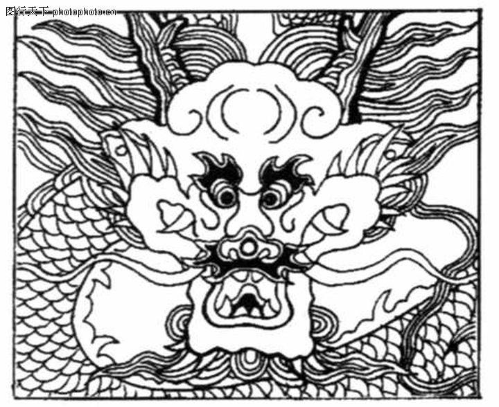 龙纹,中国民间艺术,表情 脸部 动物,龙纹0084