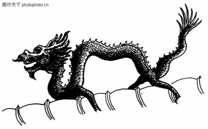 龙纹,中国民间艺术,动物 艺术品 黑白画,龙纹0104