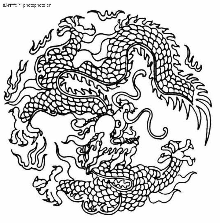 皇帝龙纹矢量图