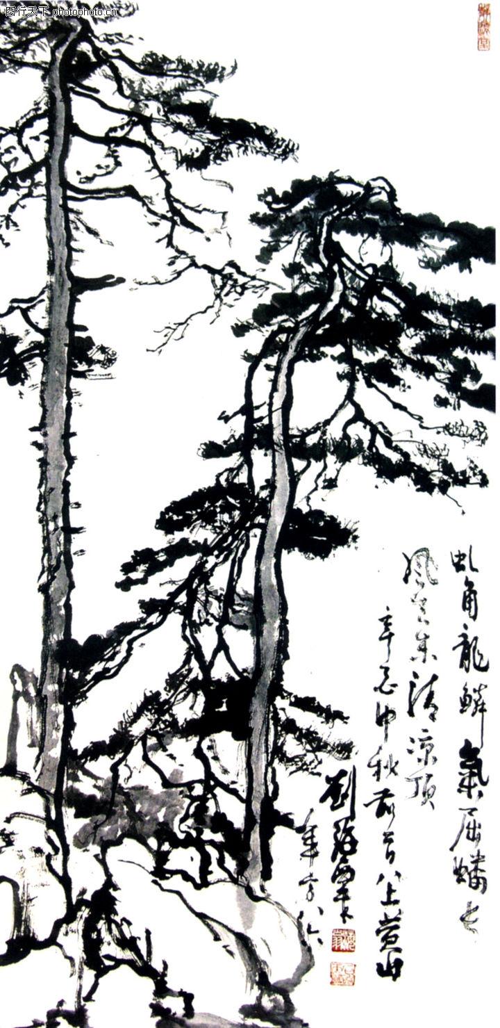 木雕松树白描图谱