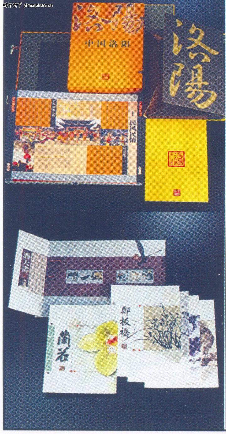 书装设计 刊物设计 国际书籍装帧设计 封面设计之创意空间 封面设计之