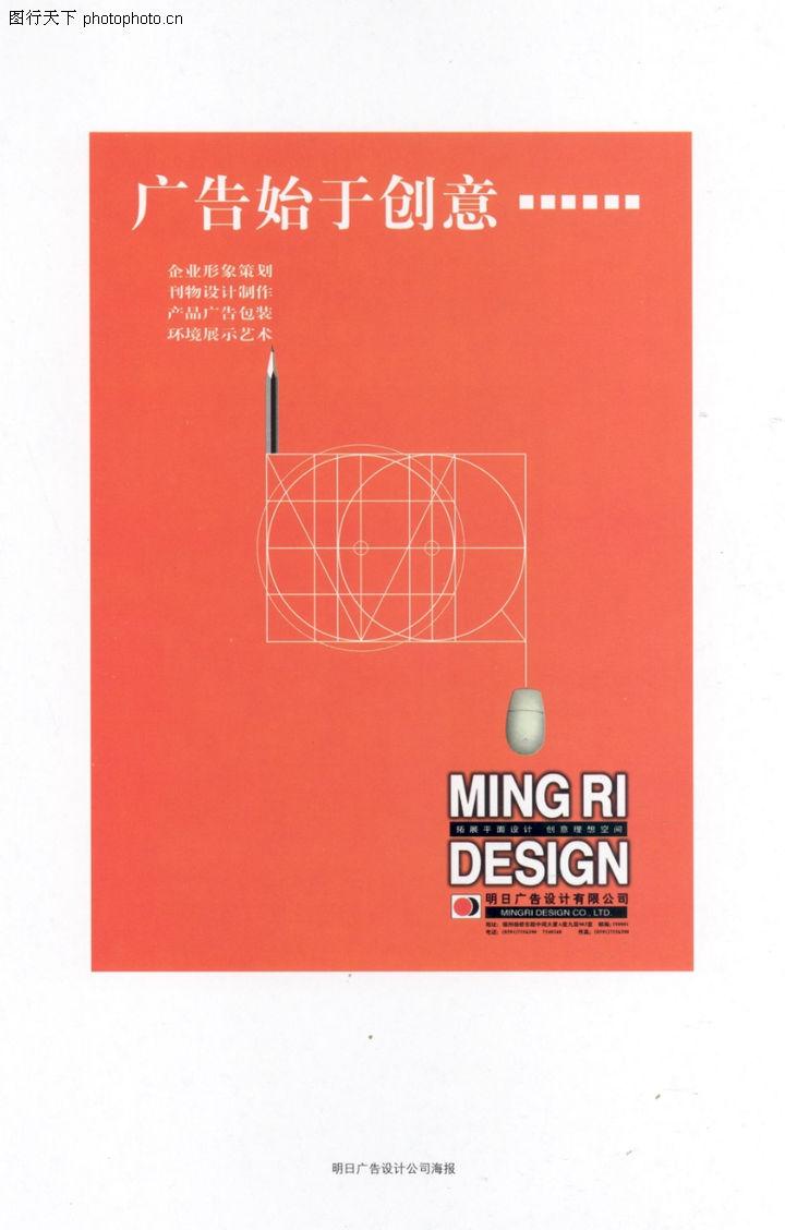 海报设计,书籍装帧设计