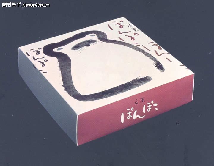 日本设计师-木村胜的包装设计,包装设计,白猫 文字 盒子,日本设计师-木村胜的包装设计0086