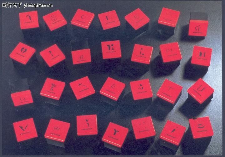 日本设计师-木村胜的包装设计,包装设计,红色盒子,日本设计师-木村胜的包装设计0111