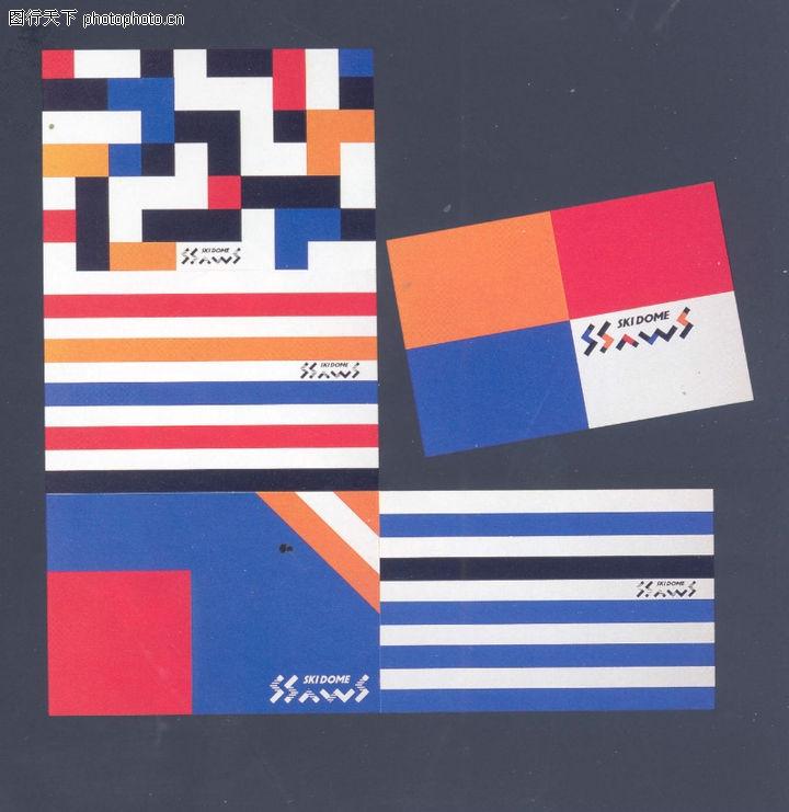 日本设计师-木村胜的包装设计,包装设计,格子 世界 国旗 ,日本设计师-木村胜的包装设计0133