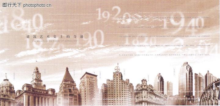 华东楼书专辑,中国优秀房地产广告2005,华东楼书专辑0059