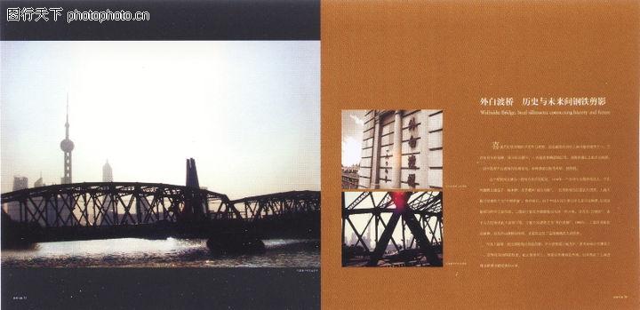 华东楼书专辑,中国优秀房地产广告2005,尖顶建筑,华东楼书专辑0063