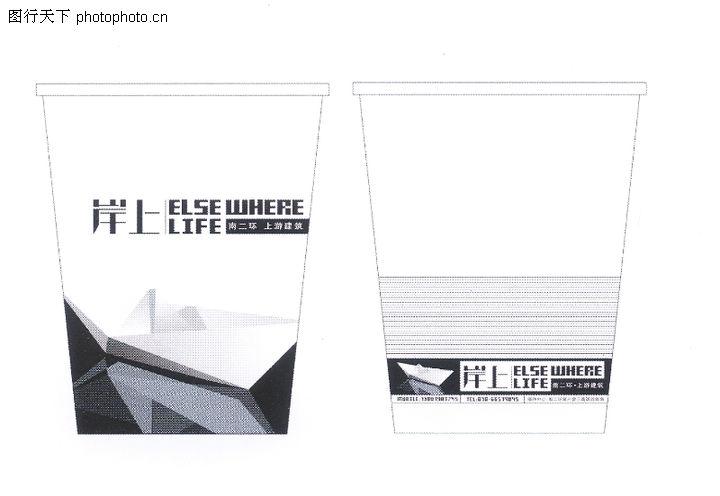 华北VI专辑,中国优秀房地产广告2005,岸上006