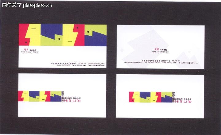 华北VI专辑,中国优秀房地产广告2005,巴克寓所004