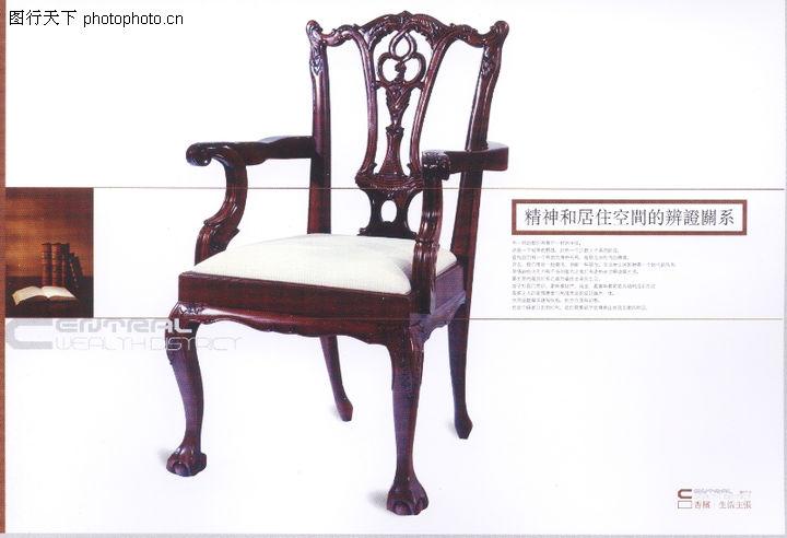 中国优秀房地产广告2005,木椅