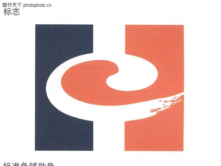 中国书画报 001 传媒图 中国品牌年鉴2004图库 标志 遒劲 书写 -001 传