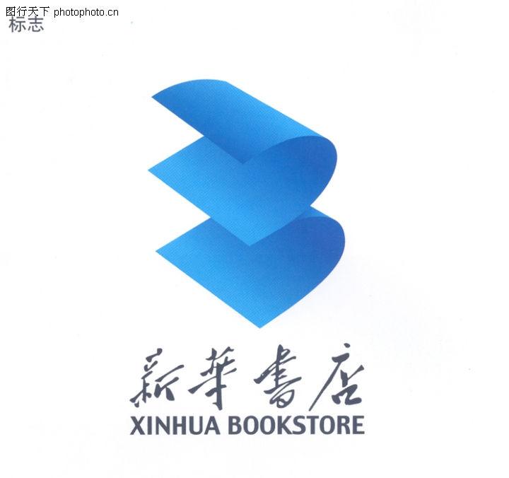 新华书店-001图片