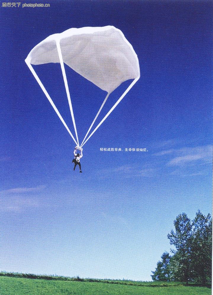 公益,中国广告作品年鉴2004,降落伞 轻松 生命,公益0003