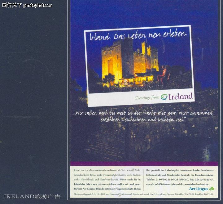 旅游酒店塑身广告创意,国际知名品牌广告创意,邮票 相片 照片,旅游酒店塑身广告创意0035