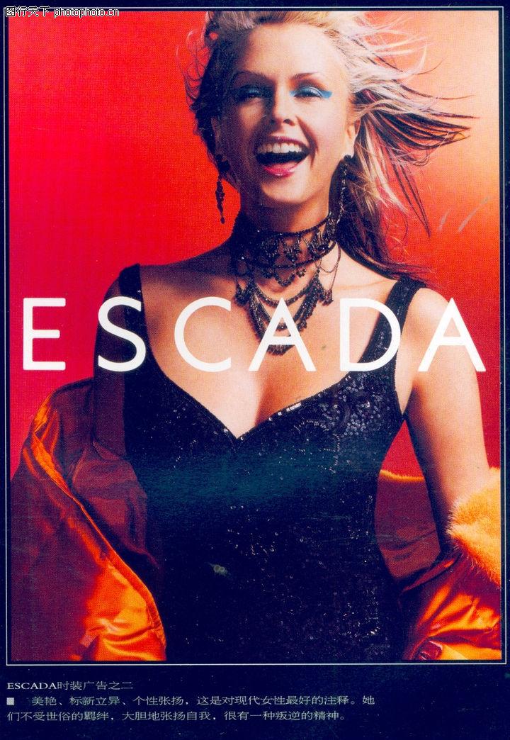 国际知名品牌广告创意图片