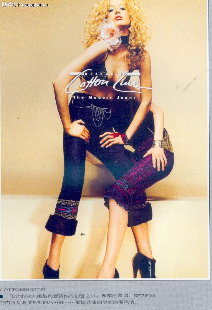 服装内衣广告创意,国际知名品牌广告创意图片