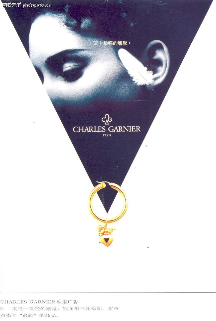 珠宝手表广告创意 国际知名品牌广告创意 女性首饰