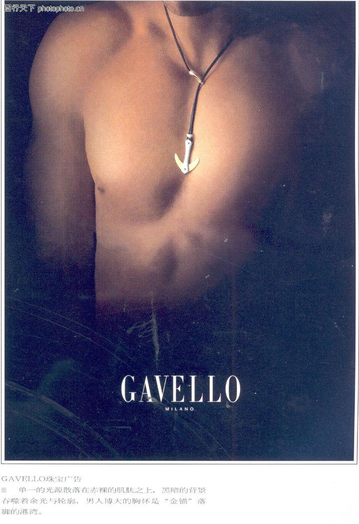 珠宝手表广告创意 国际知名品牌广告创意 男性肌肤