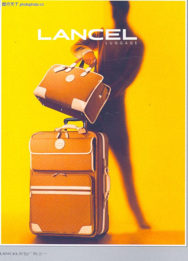 箱包皮鞋广告创意 国际知名品牌广告创意 行李箱